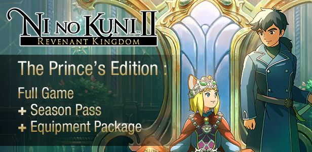 Ni_No_Kuni_2_Princes_Edition