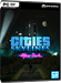 Cities Skylines - After Dark (Expansion)