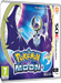 Pokemon Lune - 3DS