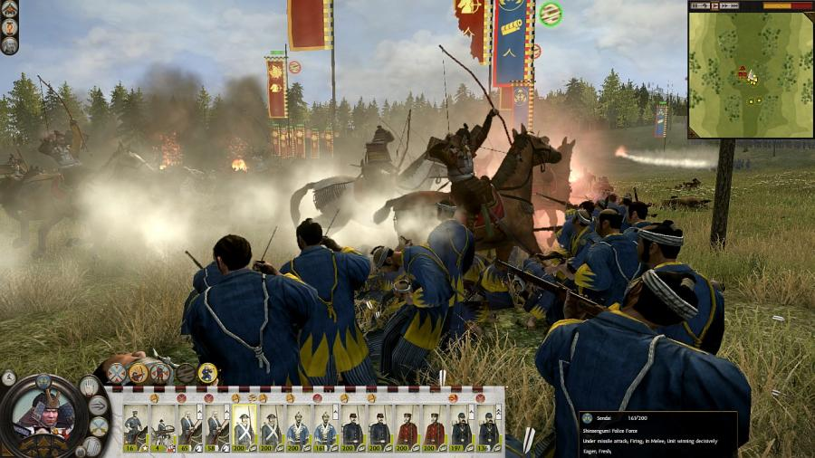Total War : Shogun 2 - La Fin des Samouraïs Screenshot 9